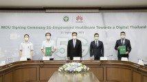 Huawei, Thai med department partner up for digital health services