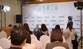 Tencent's Medipedia draws tech-challenged seniors via rich storytelling