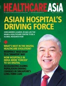 HCA Magazine 1 year Print Subscription